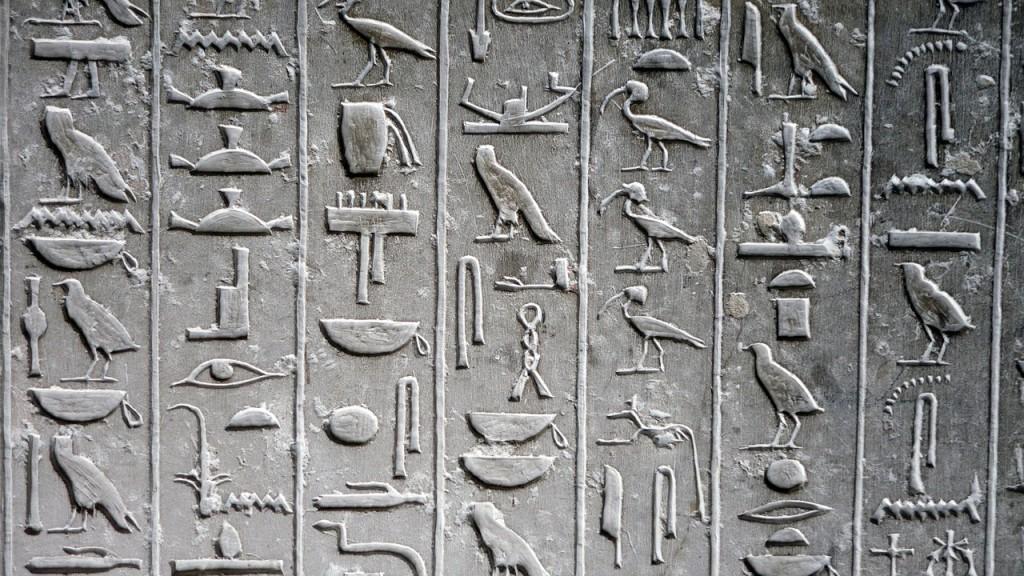 hieroglyph-597658_1280