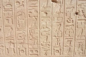 hieroglyphics-429863_1280
