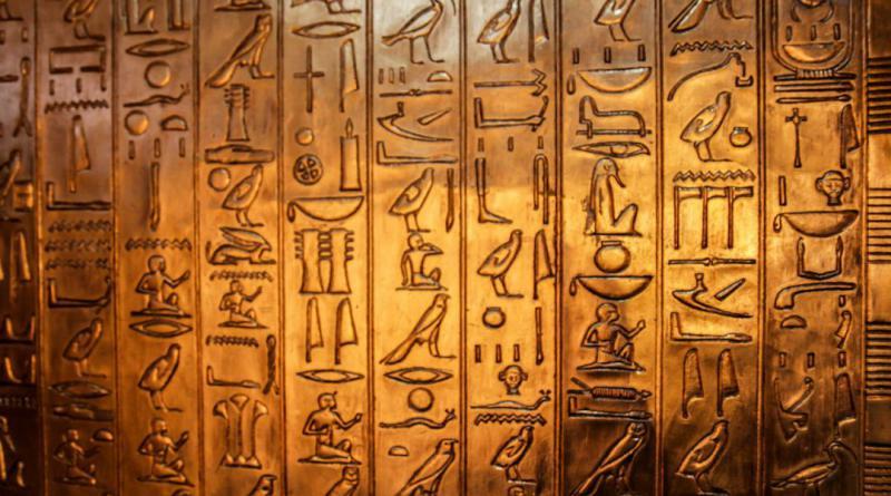 hieroglyphics-484697_1280