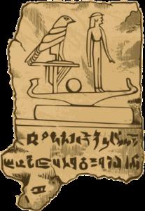 hieroglyphs-148785_1280