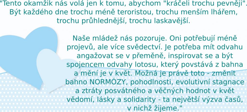 normoza-2